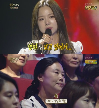 Watch: EXID's Solji Tears Up While Thinking Of Her Mother During Performance On