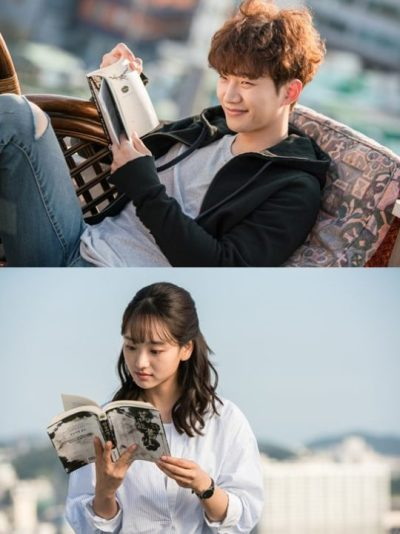 Romance Between Junho And Won Jin Ah To Pick Up In