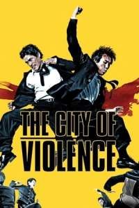 Expand The City Of Violence (2006)