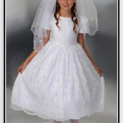First Communion Dresses for Teenagers Puffy 2016 2017 B2b Fashion
