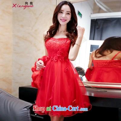 The Jordan summer 2015 female Korean New wedding dress set ...