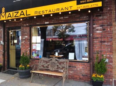 Maizal Restaurant in Staten Island, NY 10305 ...