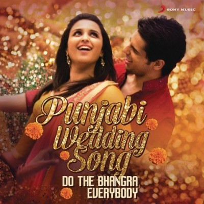 Punjabi Wedding Song Songs Download: Punjabi Wedding Song ...