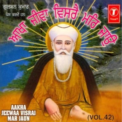 Aakha Jeewaa Visrai Mar Jaun Songs Download: Aakha Jeewaa Visrai Mar Jaun MP3 Punjabi Songs ...