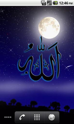 Allah 786 Names Live Wallpaper - Android Informer. Allah 786 Names Free Live Wallpaper Allah ...