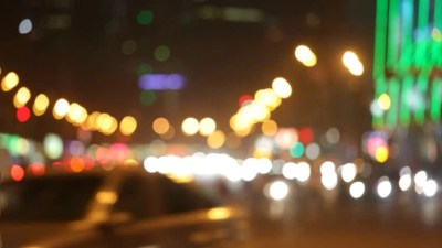 Stock Video Clip of Night city lights and traffic background. Out | Shutterstock