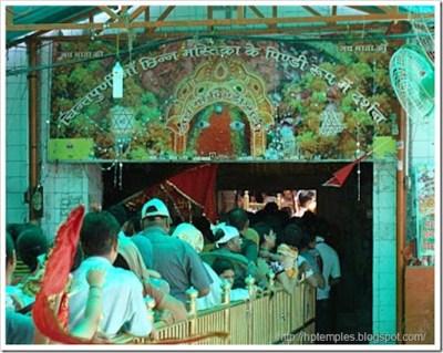 Chintpurni Devi - Religious Wallpaper, Hindu God Pictures, Free HD Hindu God Images Download ...