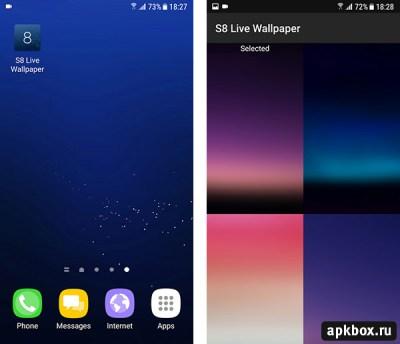 S8 Live Wallpaper — скачать живые обои на Андроид | apkbox.ru