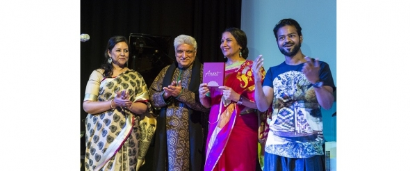 Tagore Songs: 'Anant' – An evening in Hampstead