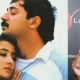 Mani Ratnam – Love and flux films #BFILove *OFFER* (hurry)