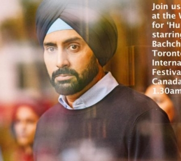 Abhishek Bachchan returns to cinema – Toronto International Film Festival (TIFF) Join us!