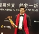 Indian actor Abhimanyu Dassani wins International Film Festival and Awards Macao best new actor title