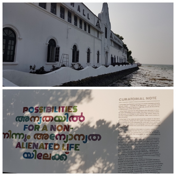 Kochi Muziris Biennale 2018 coming soon…