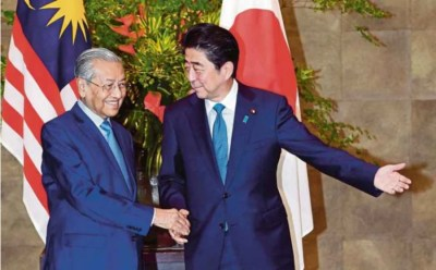Age means respect in Japan culture   New Straits Times ...