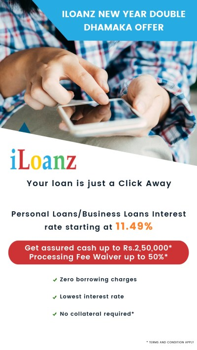Personal/Business Loan: Get assured cash of upto Rs. 50,000 at iLoanz - Pan India Online |Paytm