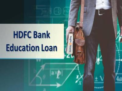 HDFC Bank Education Loans, Apply for HDFC Bank Student Loans in .. |authorSTREAM