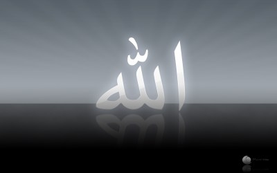 HD Islamic Wallpapers | Beautiful Cool Wallpapers
