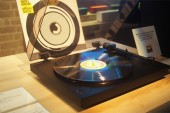 Sony PS-HX500 turntable Gadget