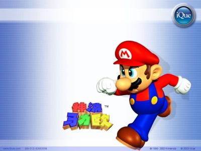 Booya Game Development