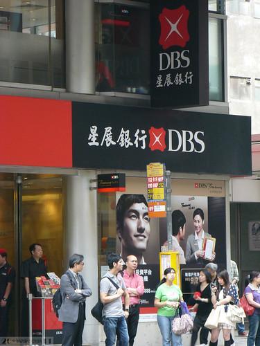 Banking Alphabet Soup: DBS Hong Kong | DBS Hong Kong's ...