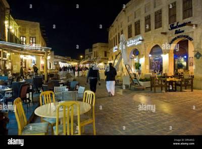 Qatar, Doha, New souk, daily life Stock Photo: 65622972 ...