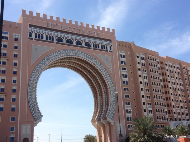 Burj-al-arab | Cardio Thyme