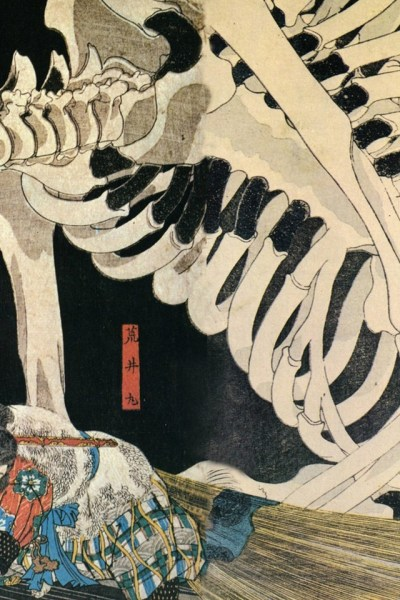 Samurai skeletons ukiyo-e utagawa kuniyoshi wallpaper | AllWallpaper.in #8132 | PC | en