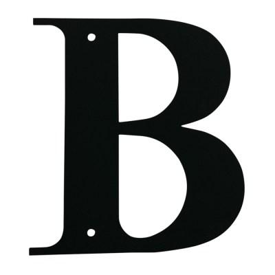 Village Wrought Iron: Letter B Medium