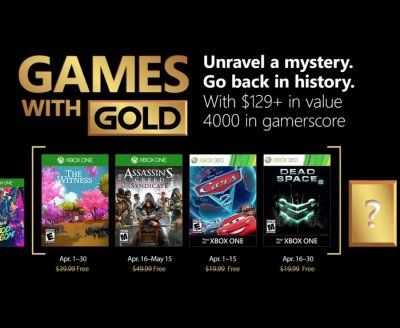 Xbox Live Gold FREE when you buy Xbox Games Pass? New deal LEAKED by Xbox France | PS4, Xbox ...
