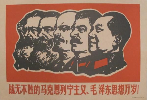 1967 Chinese Propaganda Poster Reprint, Marxist Mao – L'affichiste