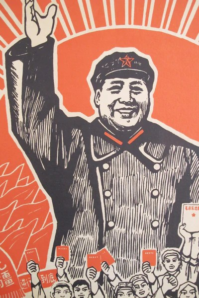 1967 Chinese Propaganda Poster Reprint, Motherland – L'affichiste