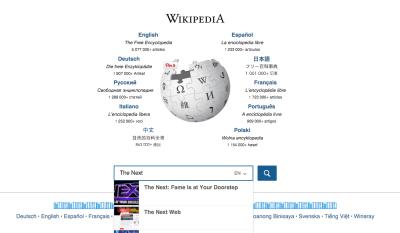 watch keeping wikipedia