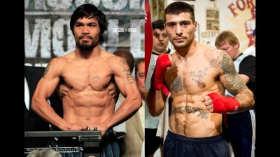 Manny Pacquiao vs. Lucas Matthysse fight - Affordable Cebu and Bohol Tour