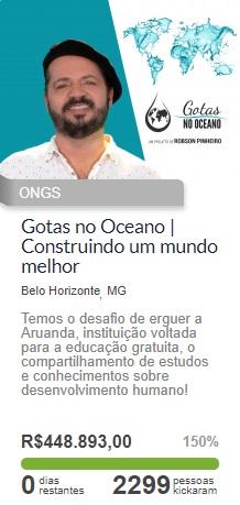 ongs02
