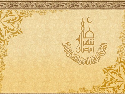 ramadan wallpapers | coolwallpaperz