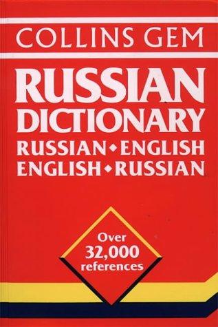 Russian English Dictionary When You - Porn Nice Photo