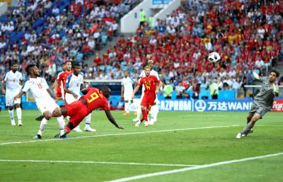 Belgium vs Panama: Lukaku's double seal 3-0 win - Daily Post Nigeria
