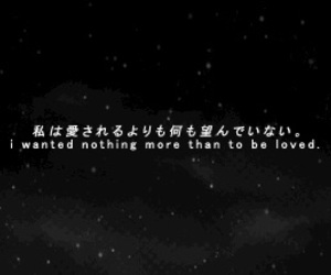 36 images about Japanese quotes on We Heart It | See more about japanese, quote and anime