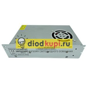 LuxLight-250Vt-IP20_1