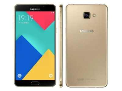 Samsung Galaxy A9 price in India, specifications, comparison (7th April 2019)