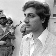 Bachir Gemayel with some LF troops