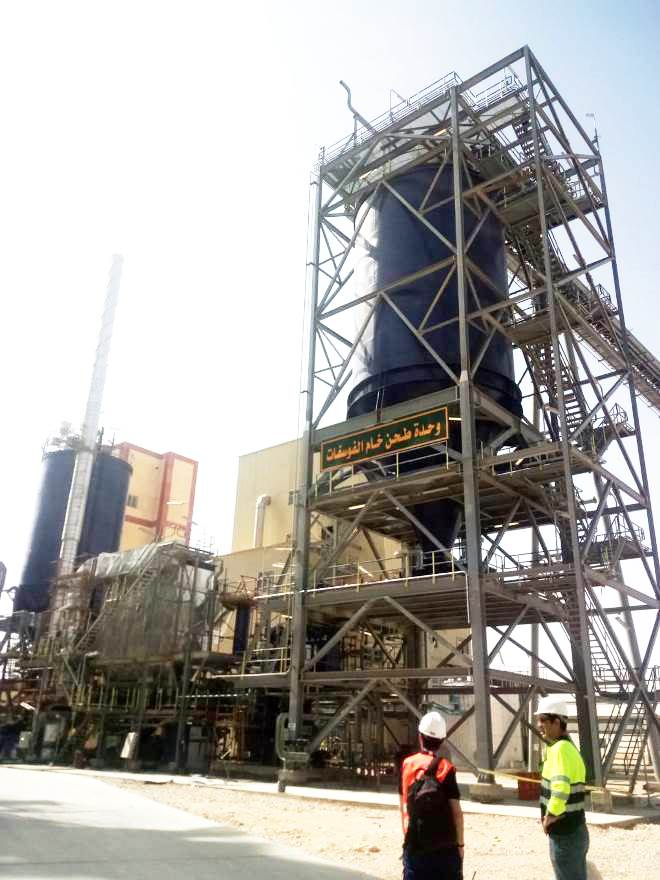 Ain Sokhna Phosphatic Fertilizers plant | Egypt | E&M Combustion