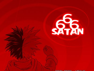 666, the Number of the Beast Collection | The Gates of Hell