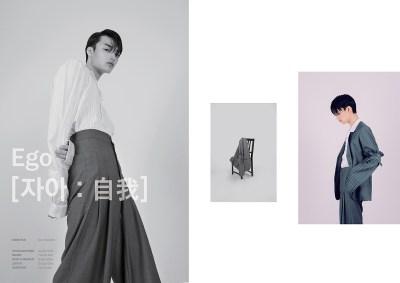 Ego by Seo Hee Cho - Fashion Grunge
