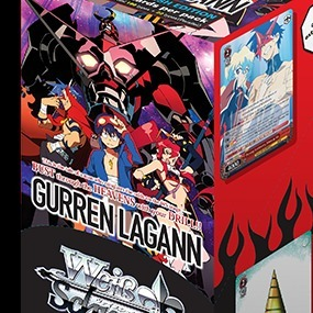Weiss Schwarz Booster Pack   Tengen Toppa Gurren Lagann  contains 8 For an anime shop like ours it only makes sense to have the big anime  trading card game in our assortment  too  The game is produced by Bushiroad  and lets