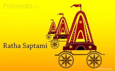 About Ratha Saptami | Ratha Saptami 2017 date