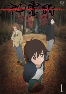 Ghost Hound Batch Sub Indo BD