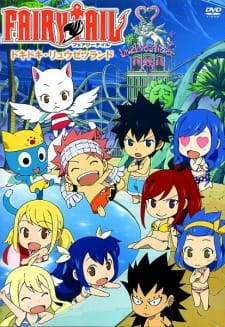 Fairy Tail OVA Batch Sub Indo