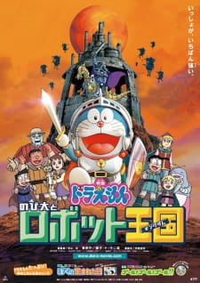 Doraemon Movie 23 Nobita to Robot Kingdom Sub Indo