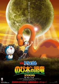 Doraemon Movie 26 Nobita no Kyouryuu BD Sub Indo